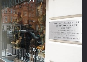 London Ancient Art gallery Exhibition Redesign