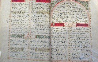 islamic exhibition design