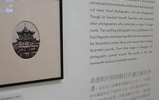 exhibition design China