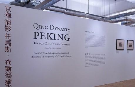 museum exhibition lighting
